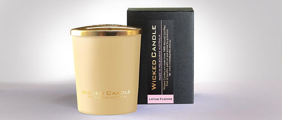 Small Glass Jar (Cream) - Lotus Flower