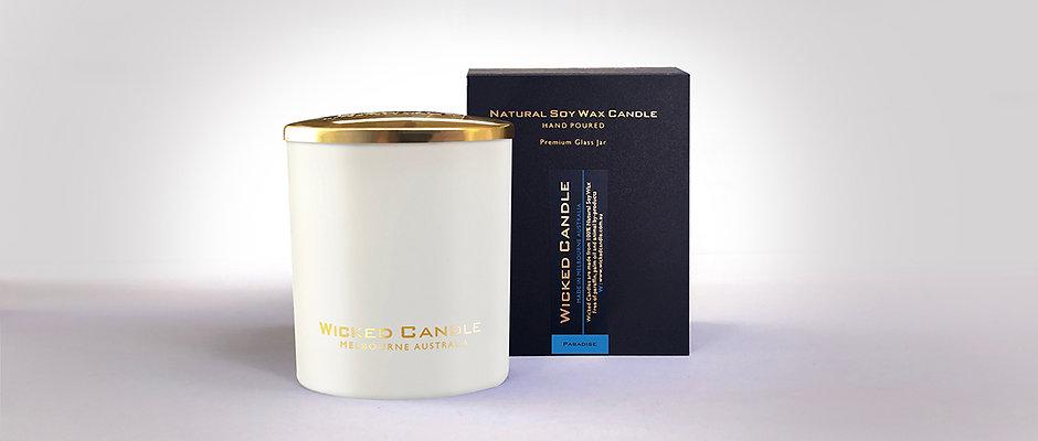 Large Glass Jar (White) - Paradise
