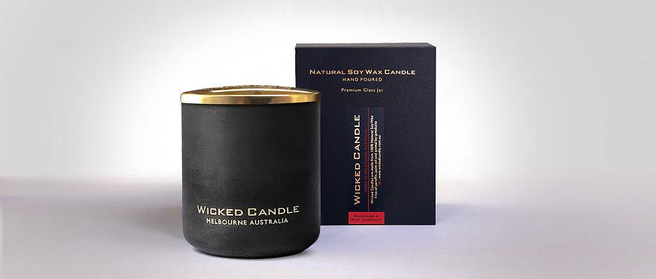 Large Concrete Jar (Black) - Rhubarb