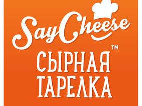 Подарок всем любителям сыра от московской компании «Вкусный стандарт».