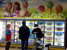 """Эдуард Анатольевич Зелинский :""""Мы начали традиционную распродажу мороженого!"""""""