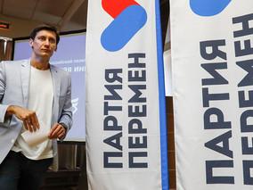 Оппозиция договорилась о разделе округов на выборах в Мосгордуму