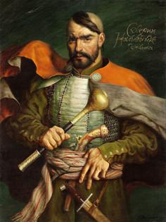 Гетьман Северин Наливайко