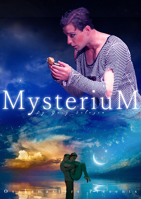 MysteriuM サイト用.png