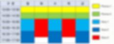 두들잇영어교실 시간표.PNG