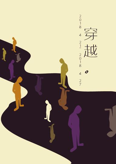 15261053-陈薇艺 海报2.jpg