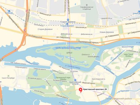 Fitness House на Крестовском Острове Фитнесс Хаус. Где можно позаниматься спортом и поплавать в СПб