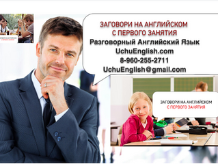 At the Library English Dialogues | Английский Язык Репетиторы Диалоги на Английском