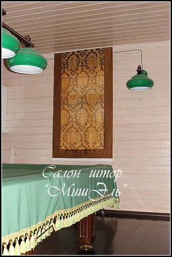 Мишэль_римские шторы №4