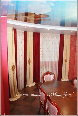 мишэль_шторы в гостиную №6