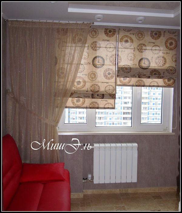 Мишэль_римские шторы №6