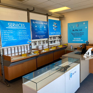 iPat Reception Area