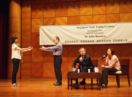 Singapore Satir Public Lecture on February 10, 2015