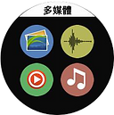 langie translator, langie multimedia