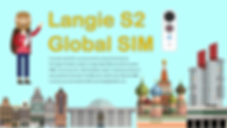 Langie global sim-01.png