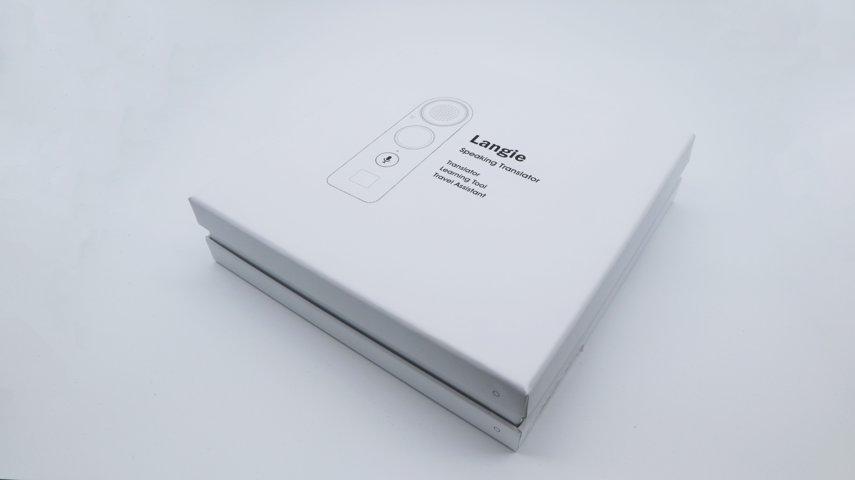 Langie S2 inner box 2