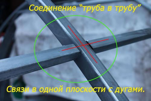 теплица связи джип.jpg