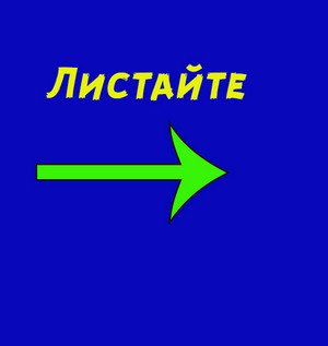 теплица-стрелка листайте джип.jpg