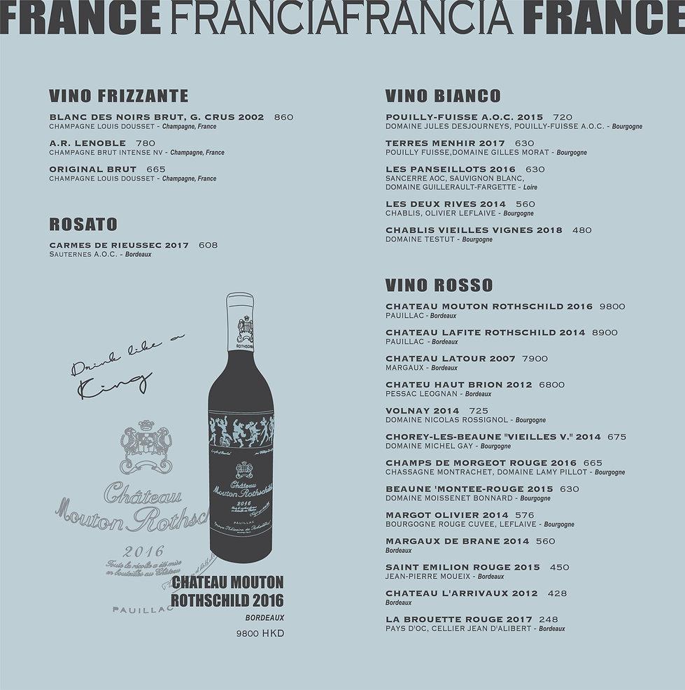 france_AQWINE_france.jpg