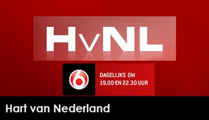 Hart van Nederland/TV