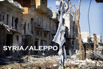 Syria/Aleppo 2012