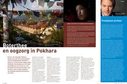 Tibet.nu/NL