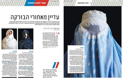 Haaretz/IL
