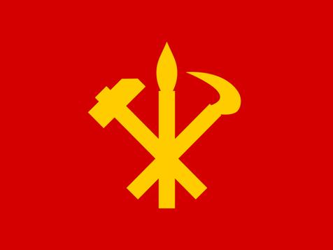 Frustrar as Manobras para Dividir o Movimento Comunista Internacional - Rodong Sinmun (1964)