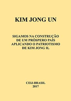 KIM-JONG-UN-Sigamos-na-construção-de-u
