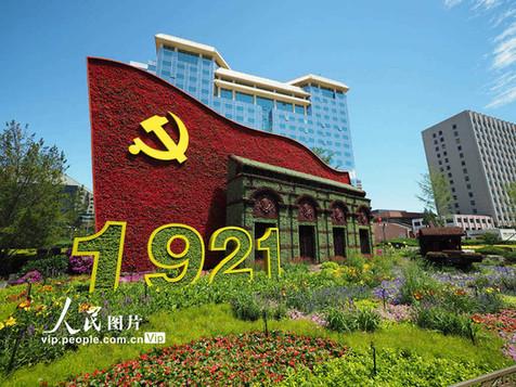 Kim Jong Un envia carta de felicitação a Xi Jinping pelo centenário do Partido Comunista da China