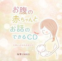 CD画像キレイ.jpg
