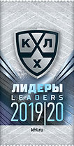 Leaders-2020-Pack-1.jpg