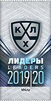 Leaders-2020-Pack-1.jpg