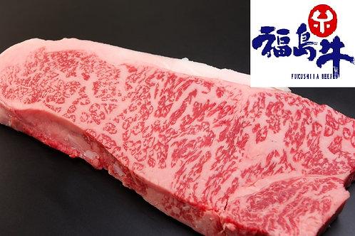 福島牛 サーロインステーキカット 280g