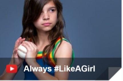 Like a Girl Video.jpg