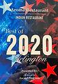 Best of 2020 Arlington