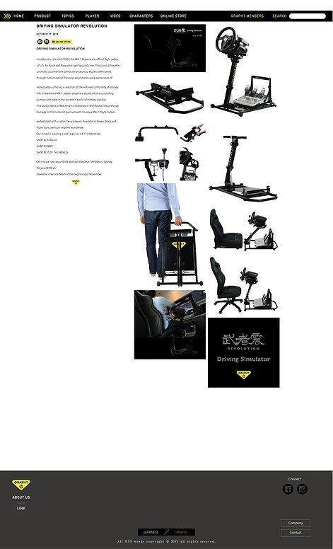 GRAPHT_interactive_WEB_B.jpg