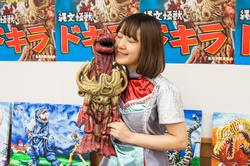 2016.01.24 ご当地怪獣サミット