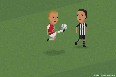 Bergkamp ball control