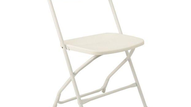 Samsonite Folding Chairs