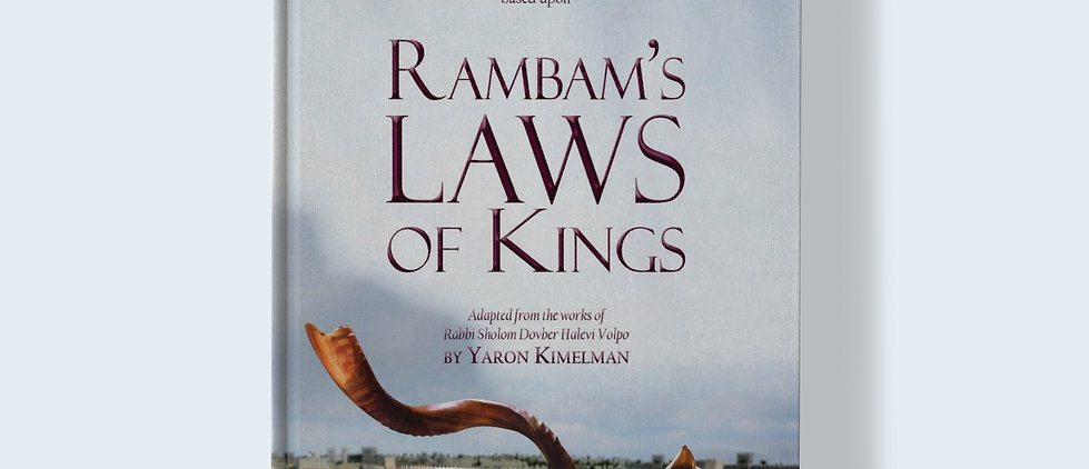 Questions and Answers About Moshiach Based Upon The Rambam's Laws of Kings
