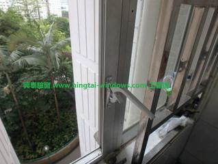 觀塘驗窗 | 曉麗苑驗窗 | 驗窗 | 驗窗公司