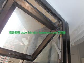 炮台山驗窗 | 富澤花園驗窗 | 驗窗紙 | 驗窗公司 | 驗窗價錢 | 驗窗收費 | 強制驗窗 | 鋁窗維修 | 鋁窗公司