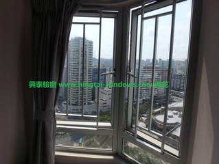 新界區窗花 | 葵芳窗花 | 新葵芳花園窗花 | 窗花 | 鋁窗窗花 | 窗花價錢 | 窗花款式