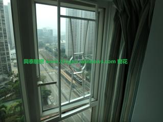 新界區窗花 | 天水圍窗花 | 栢慧豪園窗花 | 窗花 | 鋁窗窗花 | 窗花價錢 | 窗花款式