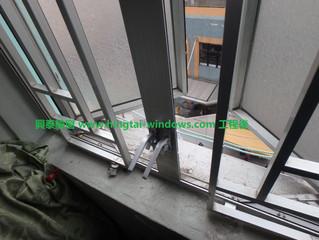 觀塘驗窗 | 致昌大廈驗窗 | 驗窗 | 驗窗公司 | 鋁窗維修 | 強制驗窗