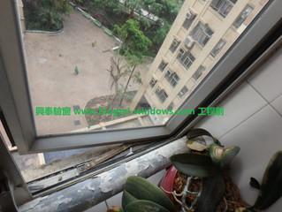 鑽石山驗窗 | 龍蟠苑驗窗 | 驗窗 | 驗窗公司