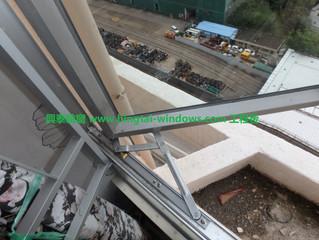 火炭驗窗 | 銀禧花園驗窗 | 驗窗 | 驗窗公司