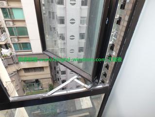 深水埗驗窗 | 富昌大廈驗窗 | 強制驗窗 | 鋁窗維修 | 驗窗公司 | 驗窗價錢