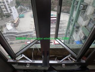 藍田驗窗 | 康柏苑驗窗 | 驗窗 | 驗窗公司 | 鋁窗維修 | 強制驗窗